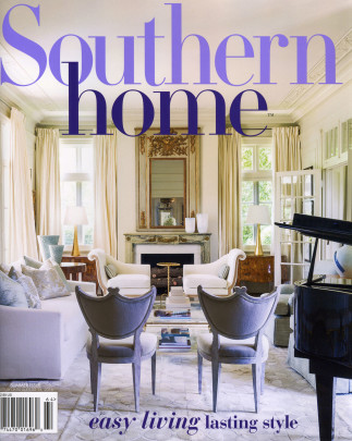 Southern Home Magazine Summer 2016